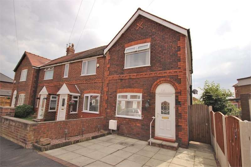 2 Bedrooms End Of Terrace House for sale in Jubilee Way, WIDNES, Cheshire