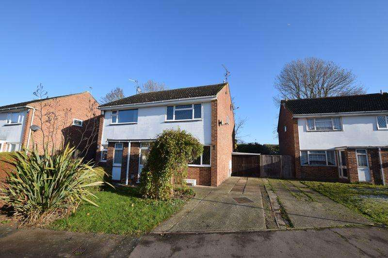 2 Bedrooms Semi Detached House for sale in Wallbridge Close, Aylesbury