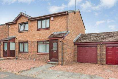 2 Bedrooms Semi Detached House for sale in Iris Avenue, Glasgow