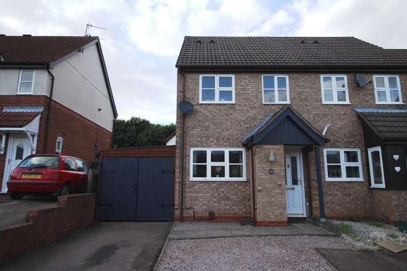 2 Bedrooms End Of Terrace House for sale in Westoby Close, Shepshed