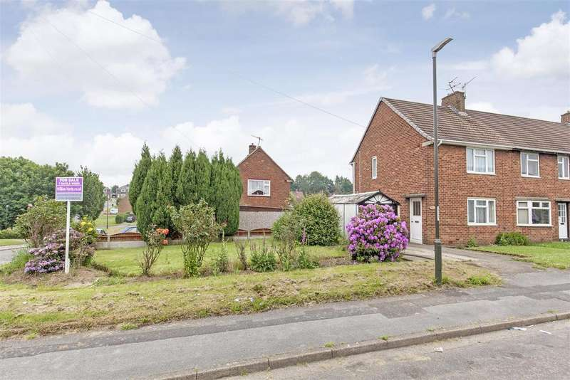 2 Bedrooms Terraced House for sale in Wimbourne Crescent, Newbold, Chesterfield