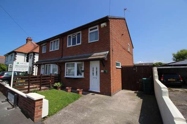 3 Bedrooms Semi Detached House for sale in Bodelwyddan Avenue, Rhyl, Clwyd, LL18 5BW
