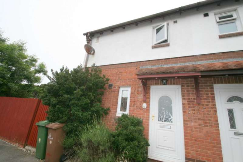 2 Bedrooms End Of Terrace House for sale in Summerlands Close, Plympton