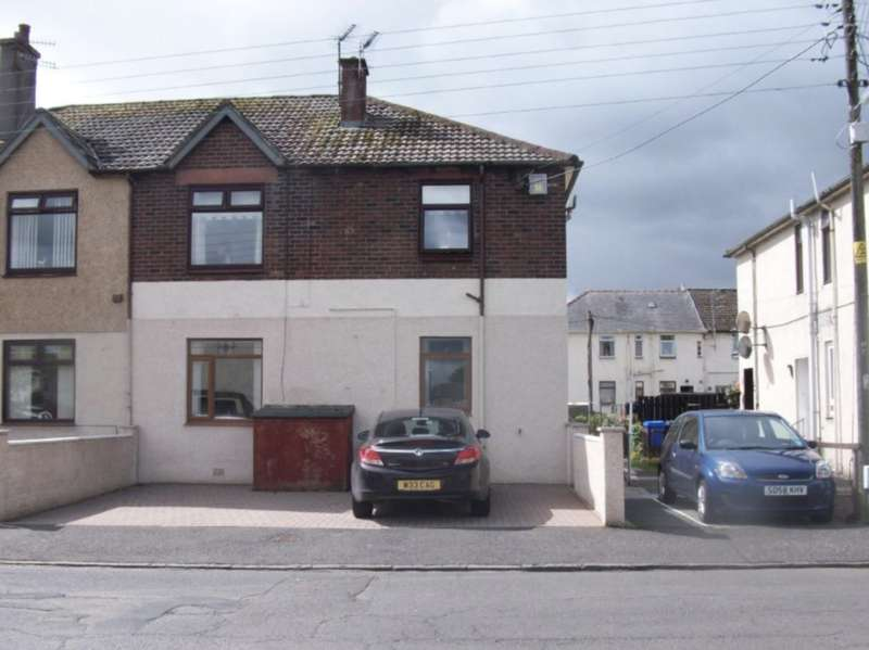 2 Bedrooms Ground Flat for sale in Holm Road, New Cumnock KA18