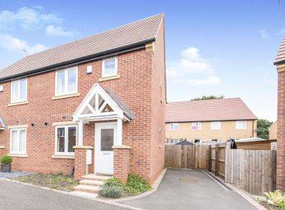 2 Bedrooms Semi Detached House for sale in Primrose Close, Shepshed, Loughborough, Leicestershire