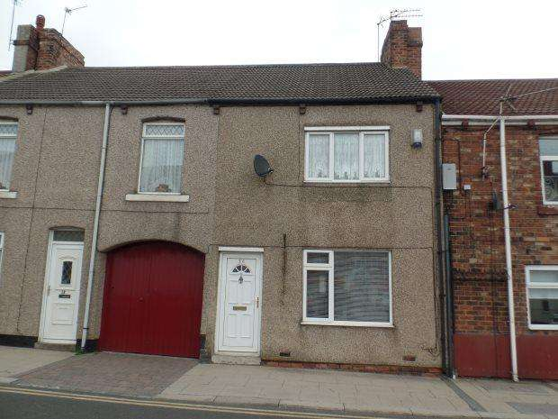 2 Bedrooms Terraced House for sale in FRONT STREET EAST, WINGATE, PETERLEE AREA VILLAGES