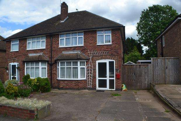 3 Bedrooms Semi Detached House for sale in Bramcote Road, Wigston, Leicestershire, LE18