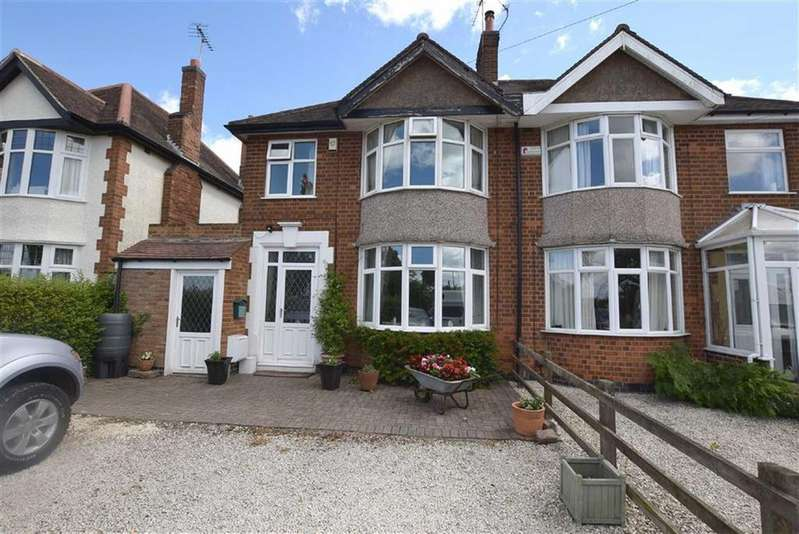 3 Bedrooms Semi Detached House for sale in Elmesthorpe Lane, Earl Shilton, Leicestershire