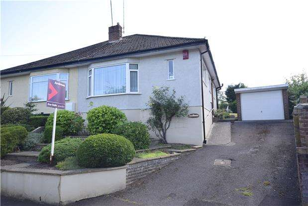 2 Bedrooms Semi Detached Bungalow for sale in Frenchay Road, Downend, Bristol, BS16 2QT