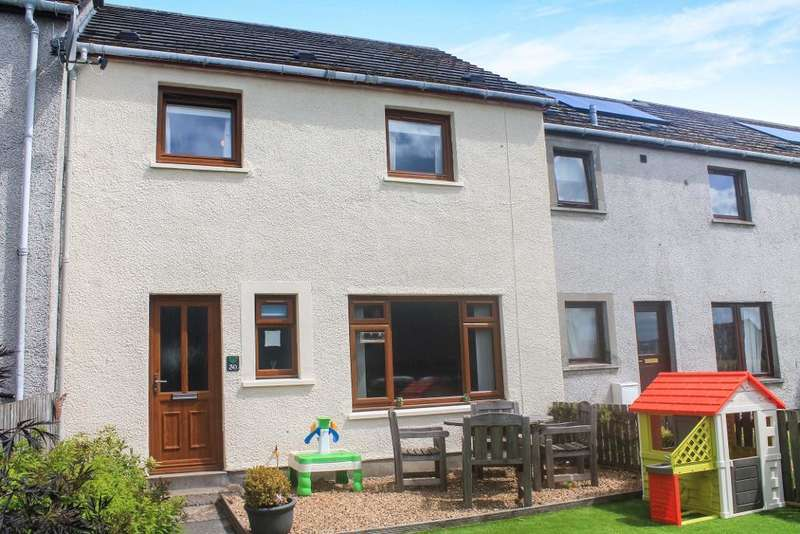 3 Bedrooms Terraced House for sale in Mains Avenue, Invergordon, IV18 0JT
