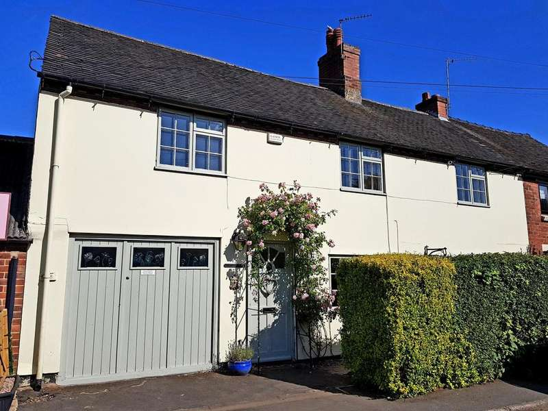 4 Bedrooms Cottage House for sale in High Street, Packington, LE65