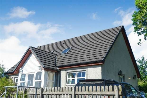2 Bedrooms Detached House for sale in Dornoch Road, Bonar Bridge, Ardgay, Highland