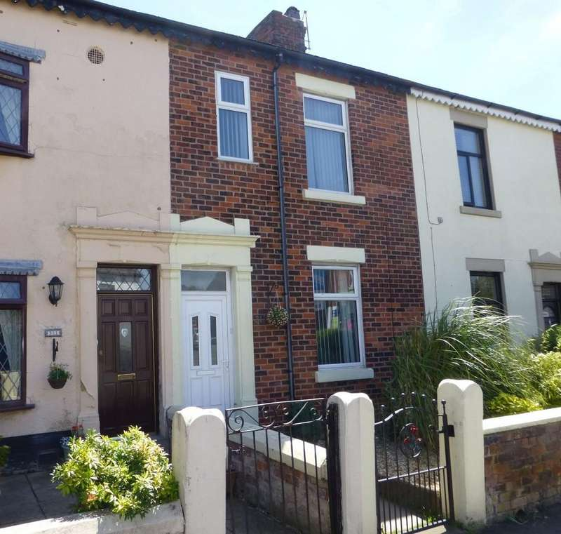2 Bedrooms Terraced House for sale in Station Road, Bamber Bridge