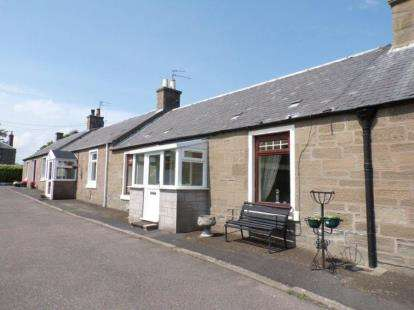 2 Bedrooms Terraced House for sale in Craigmill Cottages, Back Row