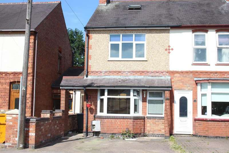 3 Bedrooms Semi Detached House for sale in Stapleton Lane, Barwell, Leicester