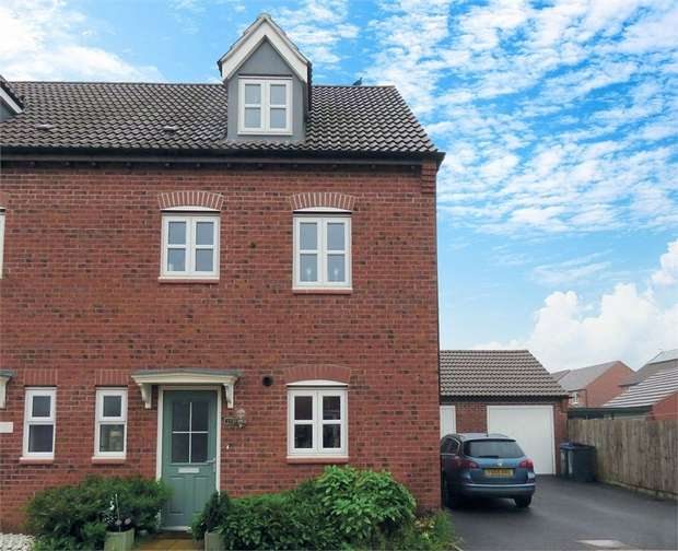 4 Bedrooms End Of Terrace House for sale in Lockeymead Drive, Desford, Leicester