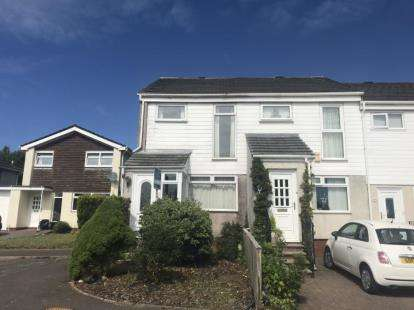 2 Bedrooms End Of Terrace House for sale in Kirkmuir Drive, Stewarton, East Ayrshire