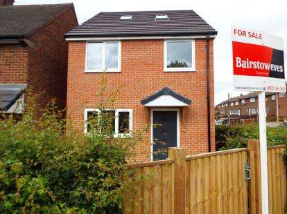 4 Bedrooms Detached House for sale in Eastfield Drive, South Normanton, Alfreton, Derbyshire