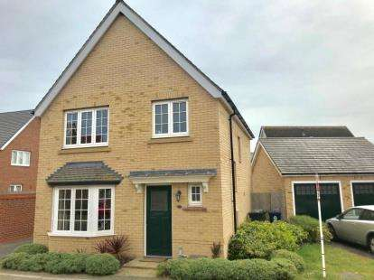 3 Bedrooms Detached House for sale in Field Gate Close, St. Neots, Cambridgeshire