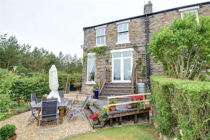 3 Bedrooms End Of Terrace House for sale in South View, Daisy Hill, Sacriston, DH7
