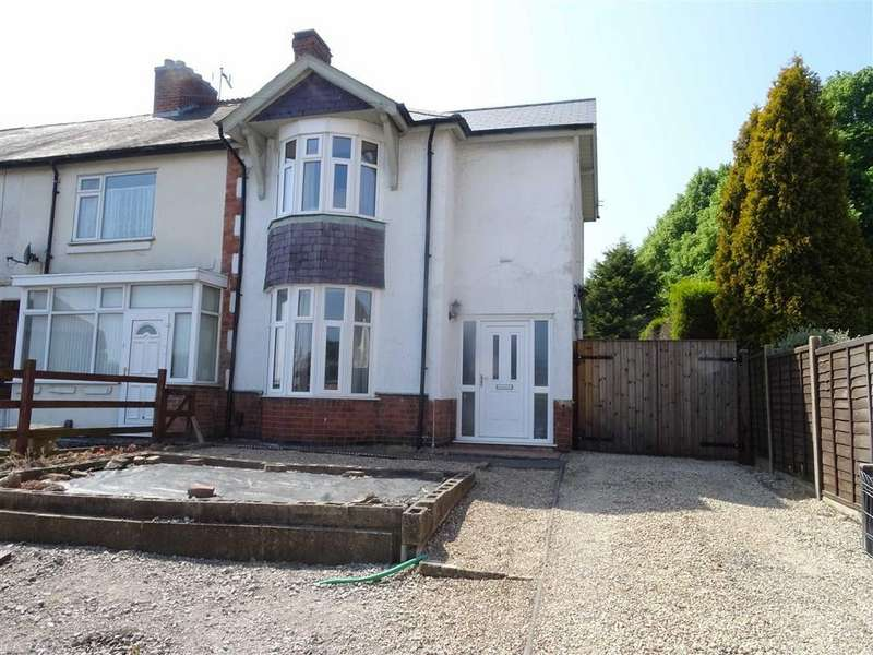 2 Bedrooms Semi Detached House for sale in Granby Road, Hinckley