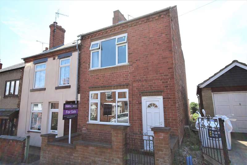 3 Bedrooms Semi Detached House for sale in Bamford Street, Ripley