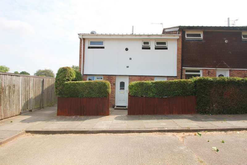 2 Bedrooms End Of Terrace House for sale in McVicker Close, Leicester, LE5