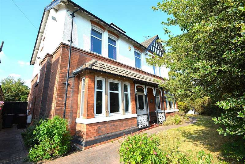 6 Bedrooms Detached House for sale in Nottingham Road, Long Eaton