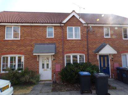 3 Bedrooms Terraced House for sale in Netherley Court, Hinckley, Leicester, Leicestershire