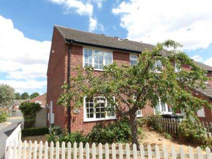 3 Bedrooms Semi Detached House for sale in Rudyard Close, Loughborough, Leicestershire