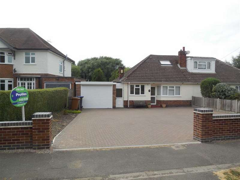 2 Bedrooms Semi Detached Bungalow for sale in Ashby Road, Hinckley
