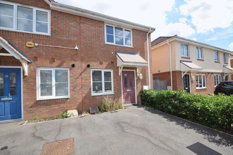 2 Bedrooms End Of Terrace House for sale in Verde Close, Luton