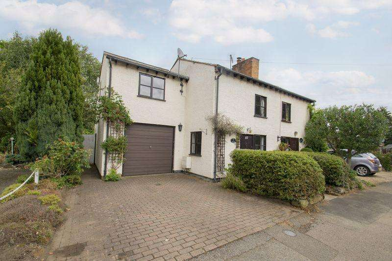 4 Bedrooms Semi Detached House for sale in Clophill Road, Maulden