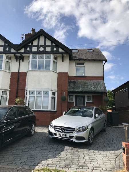 4 Bedrooms Semi Detached House for sale in Crosby Road, Manchester, Greater Manchester, M26