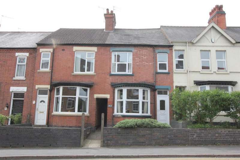 3 Bedrooms Terraced House for sale in Hollycroft, Hinckley