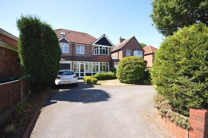 5 Bedrooms Detached House for sale in Bickenhill Road, Birmingham