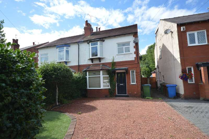3 Bedrooms Semi Detached House for sale in Bramhall Moor Lane Hazel Grove