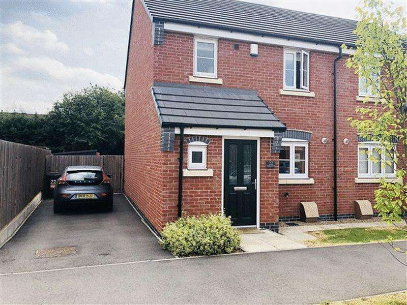 3 Bedrooms Semi Detached House for sale in Faray Drive, Hinckley