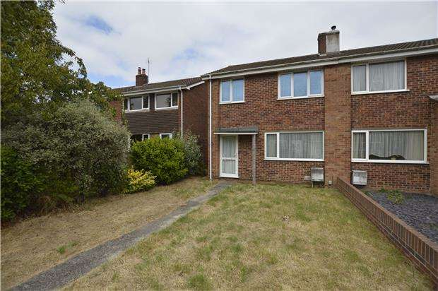 3 Bedrooms End Of Terrace House for sale in Falcon Drive, Patchway, BRISTOL, BS34 5RB