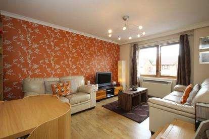 1 Bedroom Flat for sale in Hunter Gardens, Bonnybridge