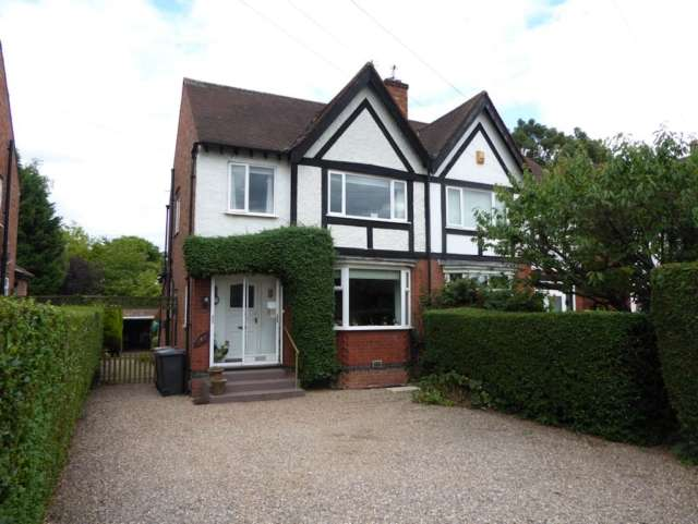 3 Bedrooms Semi Detached House for sale in Leicester Road Loughborough
