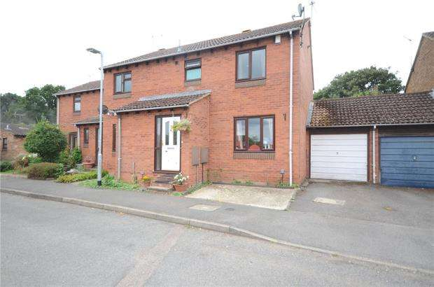 3 Bedrooms End Of Terrace House for sale in Mawbray Close, Lower Earley, Reading