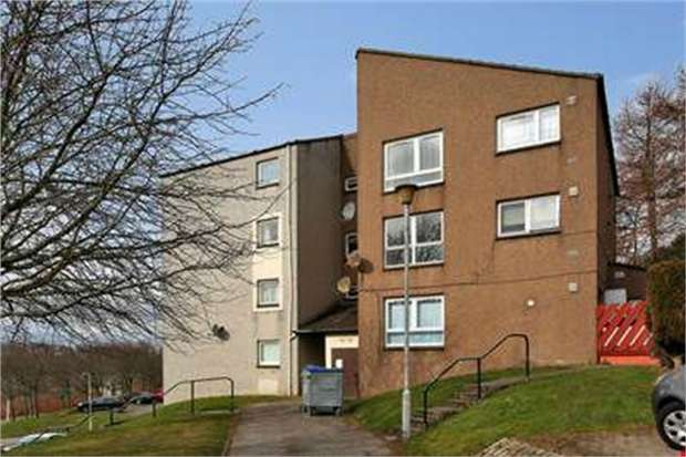 2 Bedrooms Flat for sale in Balgownie Way, Bridge of Don, Aberdeen