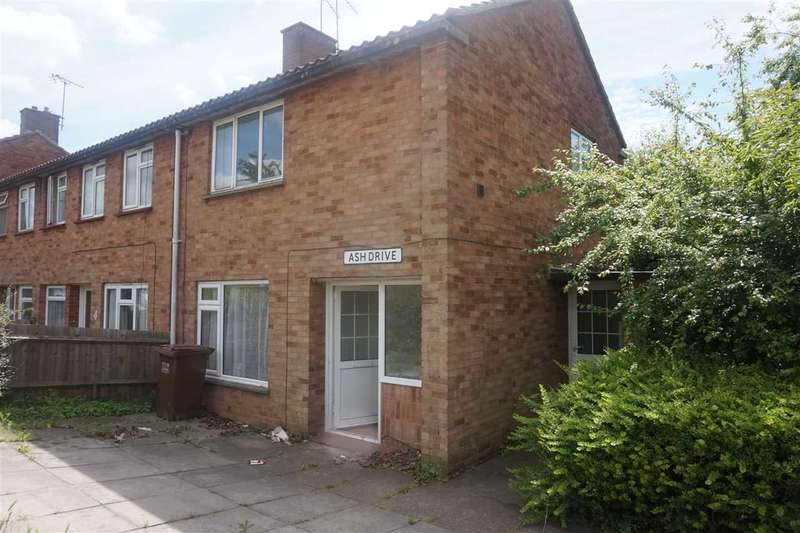 2 Bedrooms End Of Terrace House for sale in Ash Drive, Hatfield