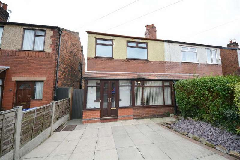 2 Bedrooms Semi Detached House for sale in Roundhouse Avenue, Whelley, Wigan, WN1