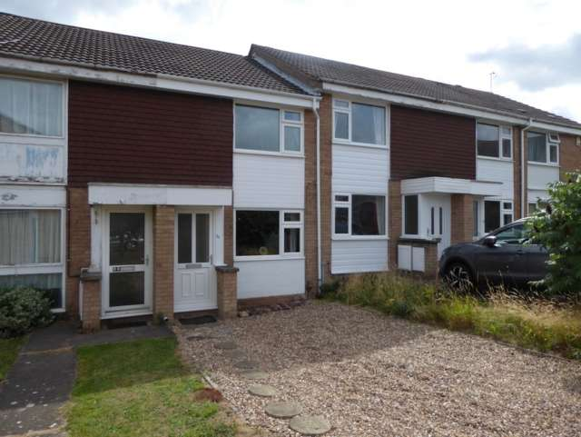 2 Bedrooms Terraced House for sale in Piper Close Shepshed
