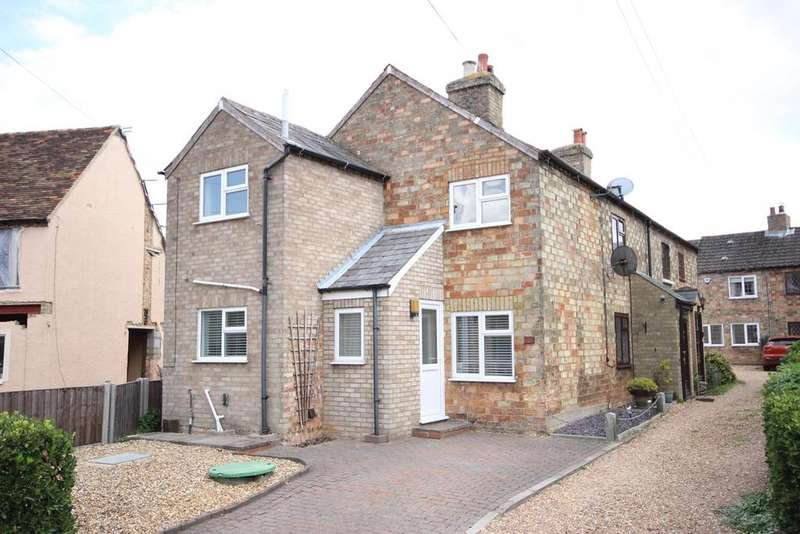 2 Bedrooms Cottage House for sale in Silver End Road, Haynes, MK45