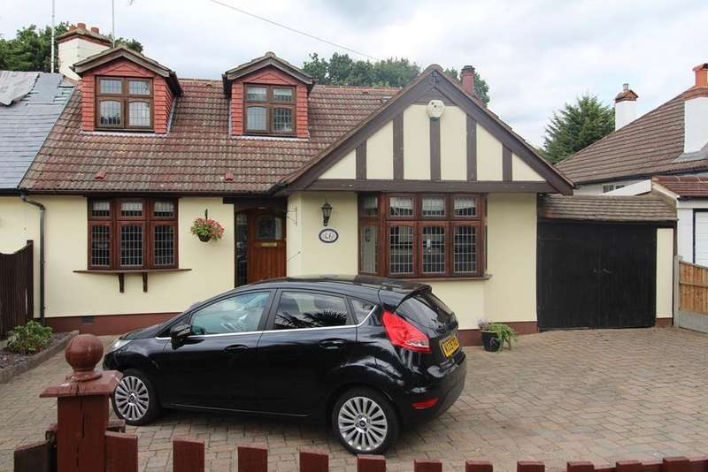 4 Bedrooms Chalet House for sale in Rectory Gardens, Cranham, Upminster, Essex, RM14