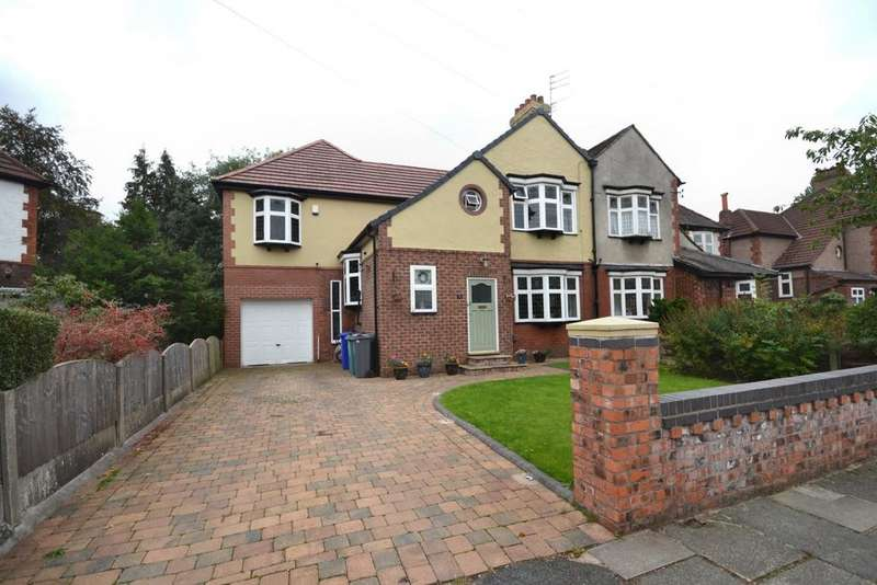 4 Bedrooms Semi Detached House for sale in Ruabon Road, Didsbury