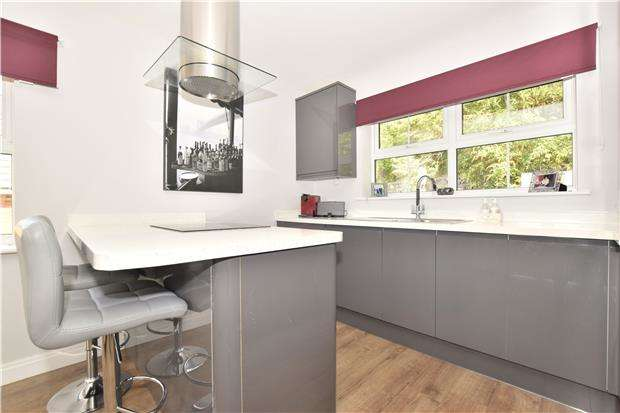 2 Bedrooms Flat for sale in Bull Lane, St George, BS5 8AB